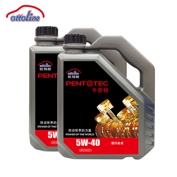 OTTOLINE PENTOTEC 5W40 SN/CF Synthetic Car Engine oil Lubricant oil