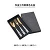 GRAY gold 3pcs gift box set