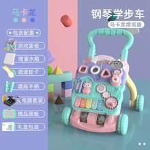 Детские ходунки для новорожденных против опрокидывания ходьба 6-18 месяцев водитель нажимной игровой игрушечный автомобиль музыкальные ход...(Китай)