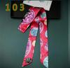 #103  Size: 100X4CM