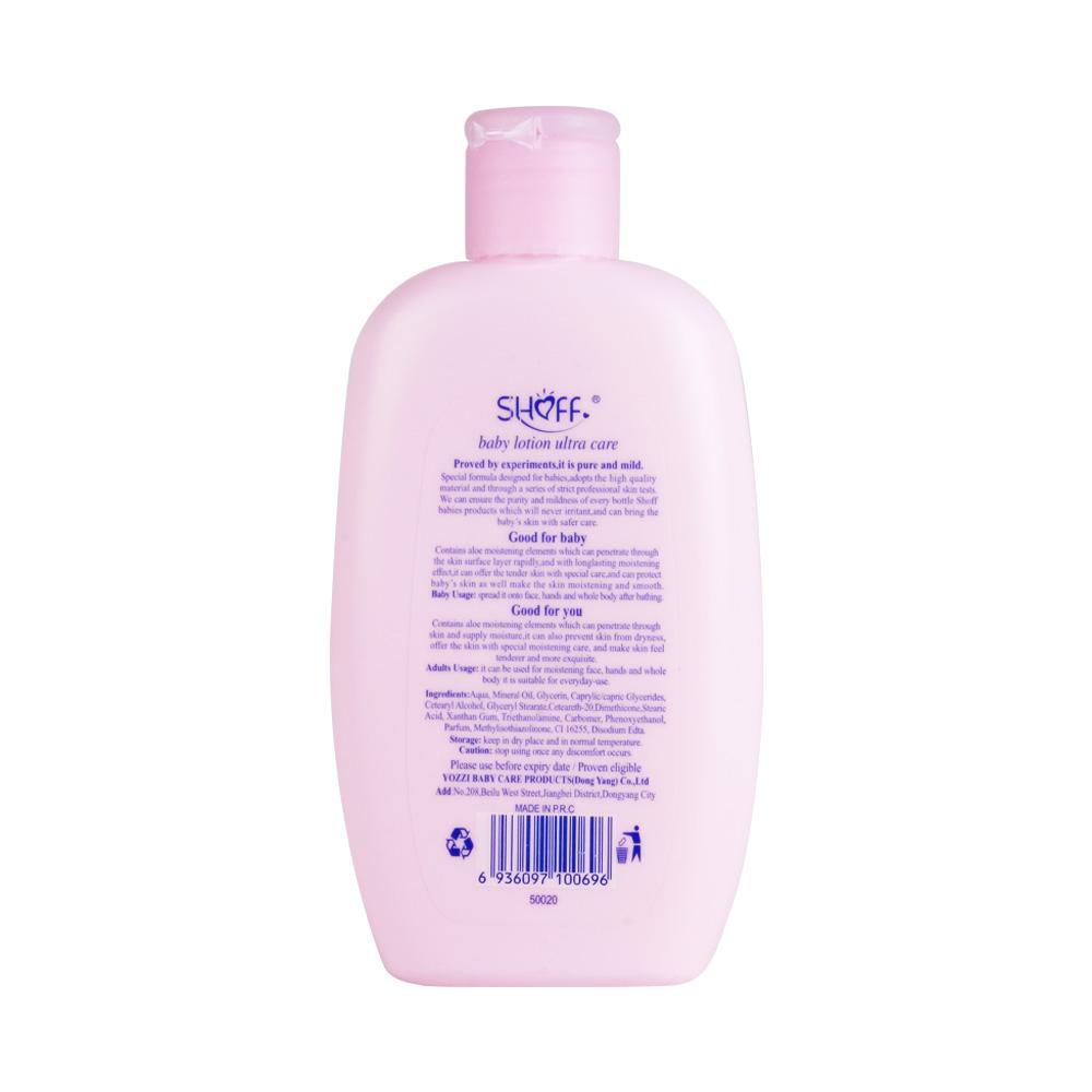 Заводская Прямая поставка Oem частная марка Shoff уход за кожей 500 мл Белый детский лосьон органический для ежедневного использования