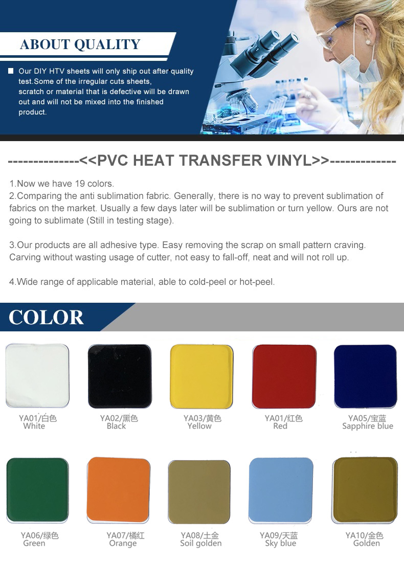 wholesale PVC heat transfer vinyl for clothing
