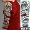 TQB119
