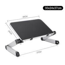 Регулируемая подставка для ноутбука, регулируемая подставка для кровати, алюминиевый стоячий стол для Macbook Air, подставка для ноутбука, подст...(Китай)