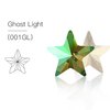 Ghost Light(001GL)