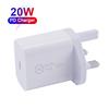 20W UK plug