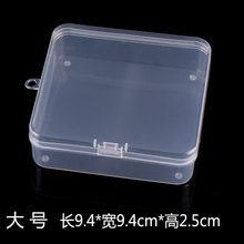 Детская пластиковая коробка для хранения, пластиковая прозрачная коробка для хранения, Упакованные игрушки, Товары для малышей, отделочные...(Китай)