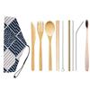 Bamboo Product Set