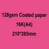128gsm coated paper