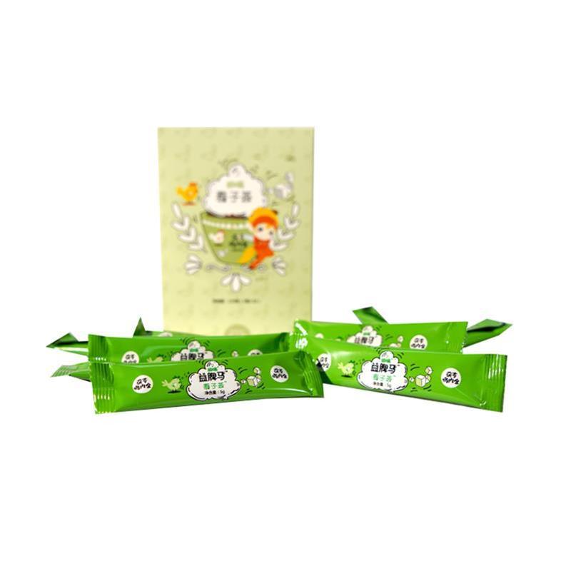 110g health children tea do not like to eat organic herbal tea - 4uTea | 4uTea.com