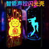 for iPhone XR Glow Case