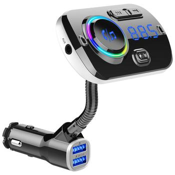 49AQ Car Bluetooth 5.0 Handsfree MP3 Playing Fm Transmitter QC 3.0 Charger