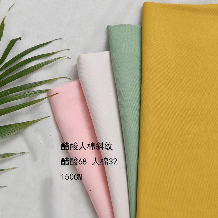 Саржевая ацетатная вискозная смешанная ткань, используемая для весны и лета, рубашка, брюки, небольшая ткань для костюма