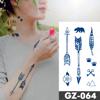 GZ064
