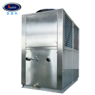 Chiller Fish Chiller Industrial Chiller Systems Commercial Recirculating Chiller