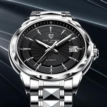 2020 новые LIGE меч-образный указатель автоматические механические часы Роскошные вольфрамовые стальные 50 м водонепроницаемые бизнес часы муж...(Китай)