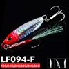 LF094F