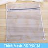 White-Thick mesh 50*60cm