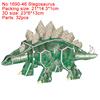 1690-46 Stegosaurus