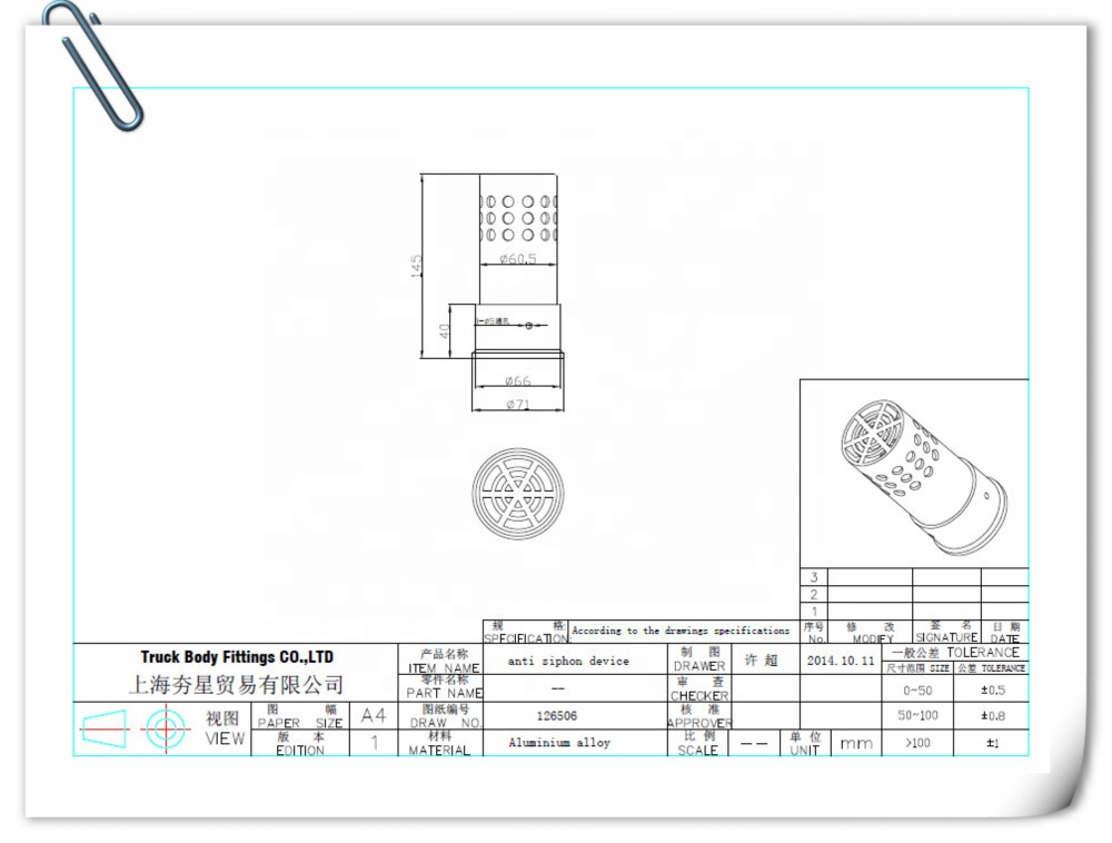 126507 Anti-siphon device truck body parts