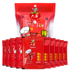 Chili powder 10g * 10 bags dried yellow pepper powder green pepper powder