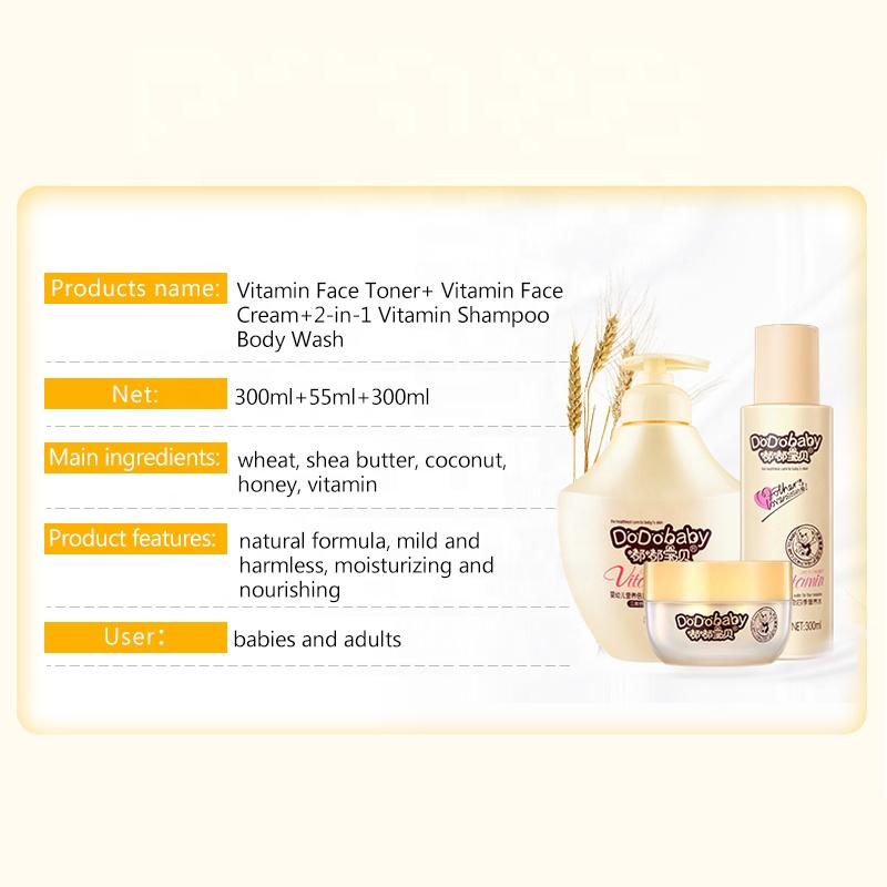 Фирменный логотип на заказ, натуральный органический тоник с витамином c для лица, крем для лица, шампунь для тела, средства для ухода за кожей ребенка