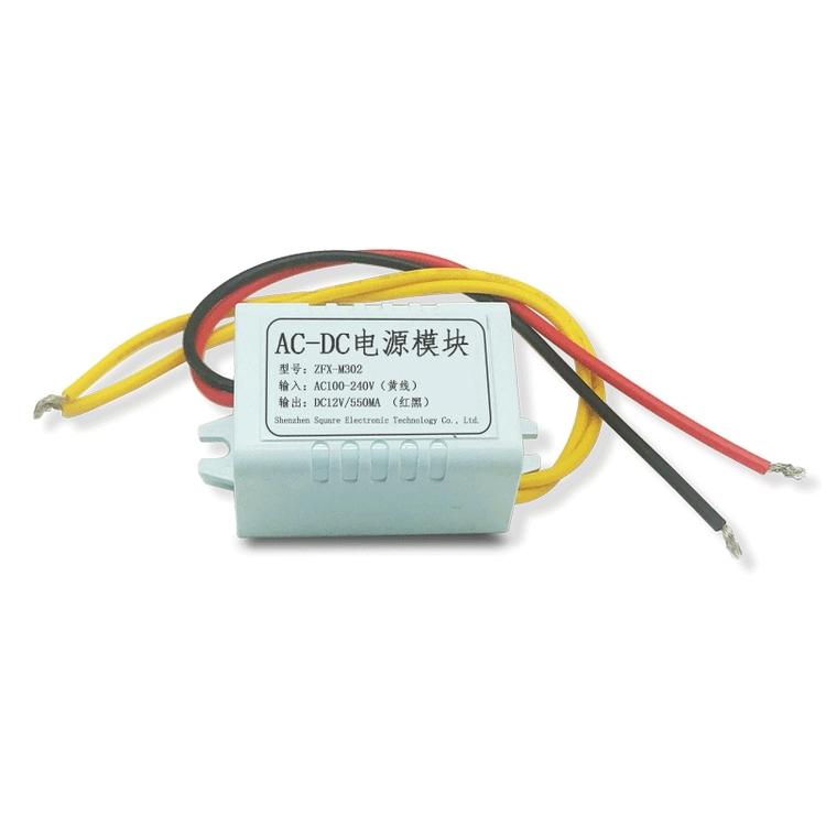 Manufacturers Supply High Quality AC-DC ZFX-M303 Input Range AC/DC100-240V Power Module