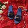 Bridesmaid slippers navy