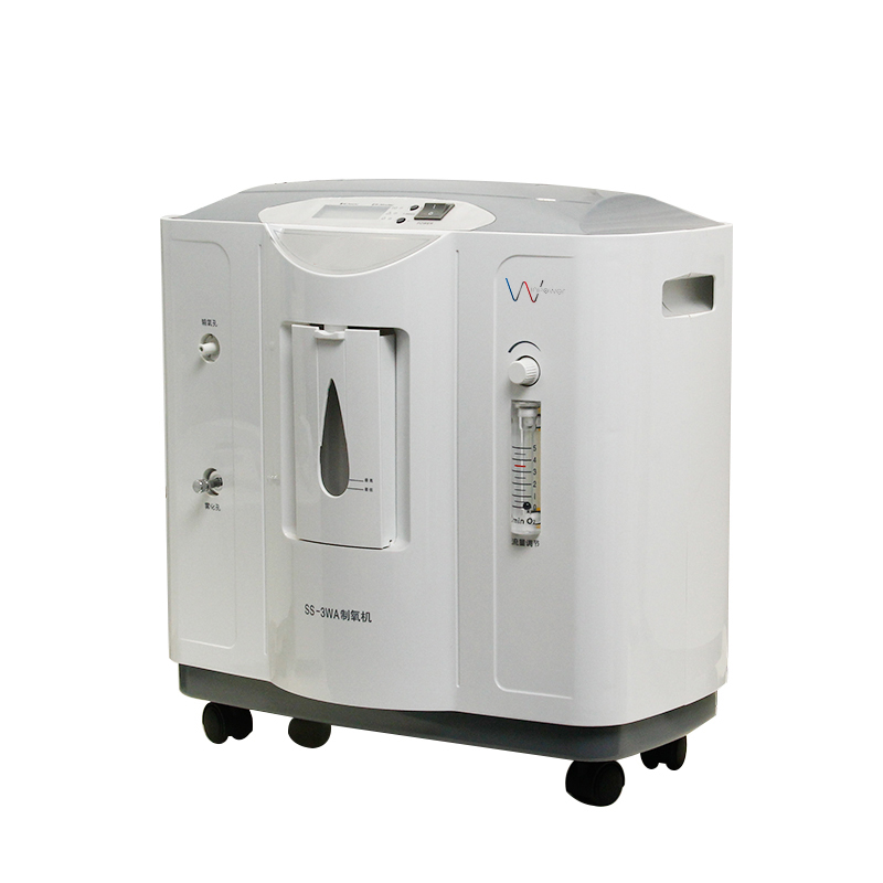 Factory Price Medical Portable Oxygen Concentrator Buy Portable Oxygen Concentrator Home Use Oxygen Machine Electric Oxygen Concentrator Product On Alibaba Com