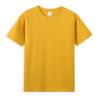 40s-yellow