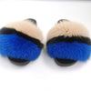 Beige black blue