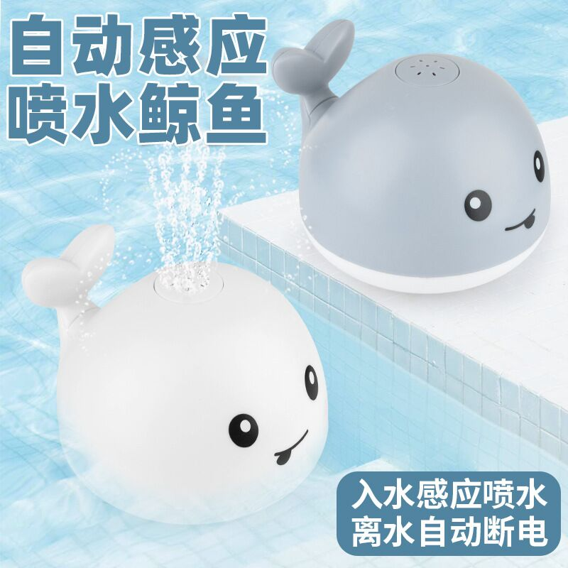 Amazon Best Seller Summer Bathtub Shower Toys for Kids,Whale Automatic Induction Spray Water Bath Toy with Light Baby Bath Toys