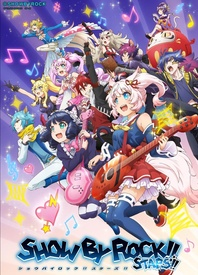 SHOW BY ROCK!! STARS!