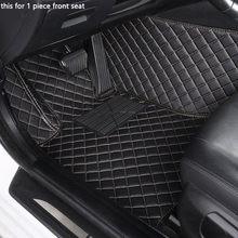 Пользовательские автомобильные коврики для peugeot RCZ 307 sw 308 607 206 207 301 407 308 408 508 2008 4008 5008 3008 автомобильные коврики автомобильные аксессуары(Китай)