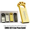 CMU-021 Gold