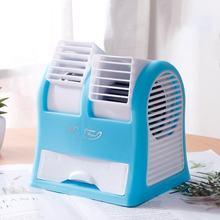 Usb маленький вентилятор аккумулятор парфюмерный кондиционер безвредный вентилятор двойной порт маленький вентилятор удобный порт маленьк...(Китай)