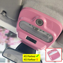 Для Smart 453 fortwo forfour аксессуары для интерьера автомобиля ABS украшения интерьера Модификация аксессуары наклейка на автомобиль(Китай)