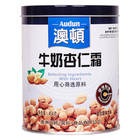 Nutrition Drink Delicious High Nutrition Almond Flour Audun Breakfast Milk Almond Powder Canned Drink For Home