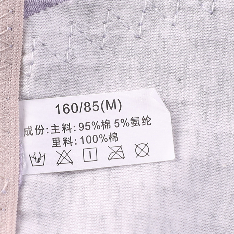 Individual Packing Wholesale Menstrual Cotton Period Panties for Women
