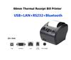 306B USB LAN Seires Blau