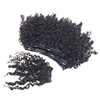 Kinky curly-water comb