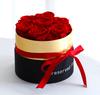 Черный с каймой золотистого цвета коробка с 7 Розы