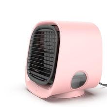 Удобный вентилятор-охладитель воздуха портативный цифровой увлажнитель воздуха удобный охлаждающий вентилятор для домашнего офиса(Китай)