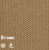 ब्राउन