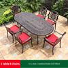 7-6 JL chair 1 racetrack table 210*105cm