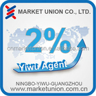 Purchase agent Market Union 2% commision