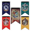 Harry Potter Flags