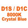 D1S D1C 8000K