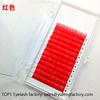 0.07MM Red J