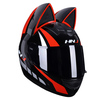 Black + Red 3